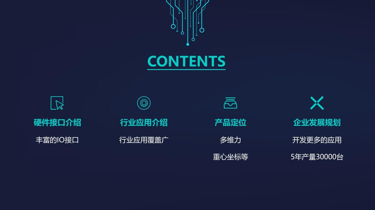 上海常衡电子科技有限公司-专注于工业、实验室、零售商业称重称量解决方案